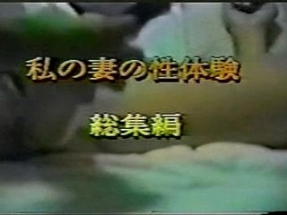 Diminutive Japanese Kimiko double pussy fisting added to huge dildo